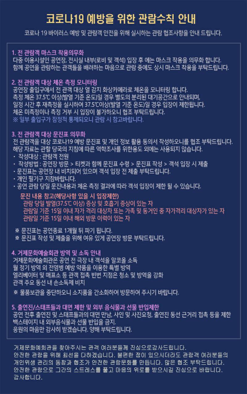 아미성음악학원 정기연주회 상세보기